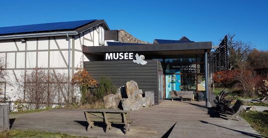 Domaine de Berinzenne - Entrée du musée de la forêt et des eaux